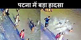 पटना में बड़ा हादसा : गंगा में डूबे 5 लड़के, 4 की बची जान 1 लापता