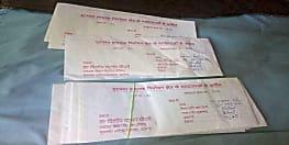 एमएसयू ने छात्रों में पैसे बांटने का लगाया आरोप, बंद लिफाफा में 500 रुपए देकर स्नातक वोटर को खरीदने की साजिश कर रहे हैं दिलीप चौधरी