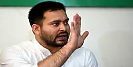 बीजेपी पर तेजस्वी का तीखा प्रहार कहा- क्यों नही है बीजेपी के पास CM का चेहरा, साधा एक बार फिर नितीश कुमार पर निशाना