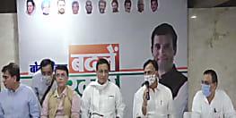 सवा लाख करोड़ के पैकेज की घोषणा की कांग्रेस ने खोली पोल, कहा बिहार की बदहाली के दो जिम्मेदार-भाजपा और नीतीश कुमार