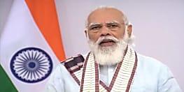 PM मोदी का देश के नाम संबोधन, कोरोना का संकट खत्म नहीं हुआ है सावधानी जरूरी...