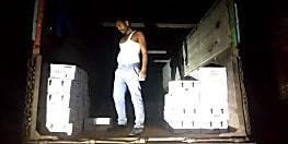अररिया-हड़ियाबाड़ा टोलप्लाज़ा के पास भारी मात्रा में शराब से लदा ट्रक धराया, दो गिरफ्तार