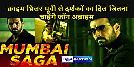 एक्शन सीक्वेंस और दमदार डायलॉग से सजी मसाला मूवी है 'मुम्बई सागा'