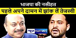 नेता प्रतिपक्ष की स्थिति 'चोर बोले जोर से' जैसी : भाजपा