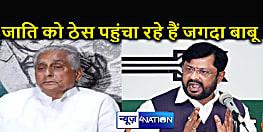जगदानंद पर भड़के जदयू नेता संजय सिंह, कहा – लालू परिवार के कदमों में रख दी पूरी बिरादरी की मर्यादा