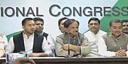 ...नरेंद्र मोदी ने चुनावी वायदे का 3 शब्द भी नहीं किया पूरा तो आगे क्या करेंगे?