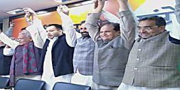बिहार में महागठबंधन का हिस्सा बने कुशवाहा, दिल्ली में कांग्रेस दफ्तर से ऐलान
