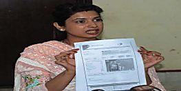 वात्सला सिंह ने अपने आईएएस अधिकारी पति धर्मेंद्र कुमार पर लगाया प्रताड़ना का आरोप, सीएम नीतीश से लगाई न्याय की गुहार