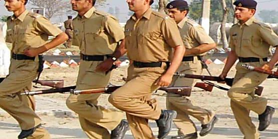पुलिस विभाग में नौकरी पाने का अच्छा मौका, 1063 पदों पर निकली भर्ती जल्द करें अप्लाई