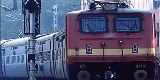 रेल यात्रीगण ध्यान दें : बिहार के इस रुट की 24 ट्रेने रद्द, 20 का रुट परिवर्तन, देखें पूरी लिस्ट...
