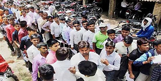 नौकरी की तलाश में जुटे युवाओं को सरकारी नौकरी का मौका, 21 हज़ार से अधिक होगी सैलरी