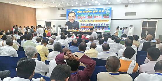 माधव आनंद बने आरएलएसपी के राष्ट्रीय प्रधान महासचिव....नेताओं-कार्यकर्ताओं का जताया आभार