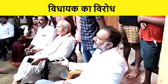 बरबीघा विधायक सुदर्शन कुमार का लोगों ने किया जमकर विरोध, गाँव की उपेक्षा का लगाया आरोप