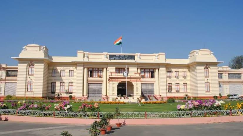 बिहार विधानमंडल के बजट सत्र का आज अंतिम दिन, सरकार पर हमलावर रहेगा विपक्ष