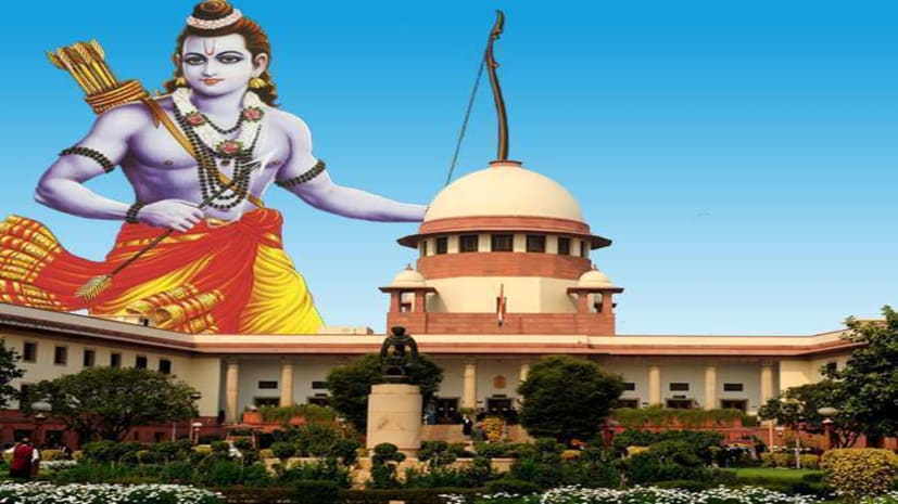 तारीख पर तारीख के तिलिस्म में 'राम मंदिर', सुप्रीम कोर्ट में 26 फरवरी को अयोध्या केस की सुनवाई