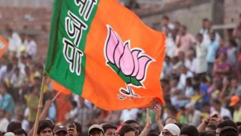 बीजेपी ने फाइनल कर लिया है कैंडिडेट, देखिए कौन कहां से उतरेगा चुनावी रण में