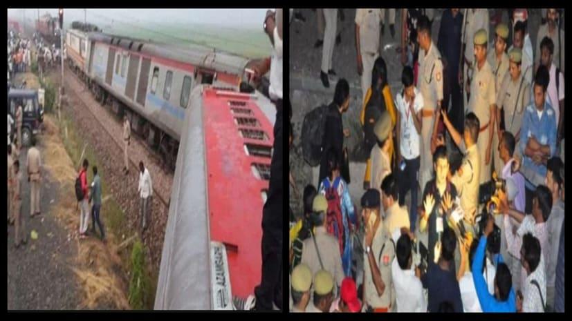 कानपुर में पूर्वा एक्सप्रेस दुर्घटनाग्रस्त, 12 डिब्बे पटरी से उतरे, 2 दर्जन से अधिक यात्री घायल
