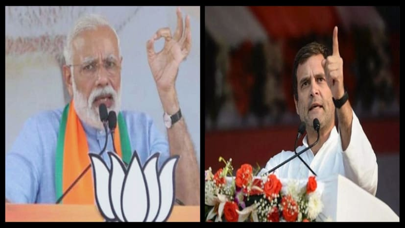 देश की दो शीर्ष सियासी शख्सियतें  आज आएंगे बिहार, अररिया में पीएम मोदी तो सुपौल में राहुल चुनावी सभा को करेंगे संबोधित