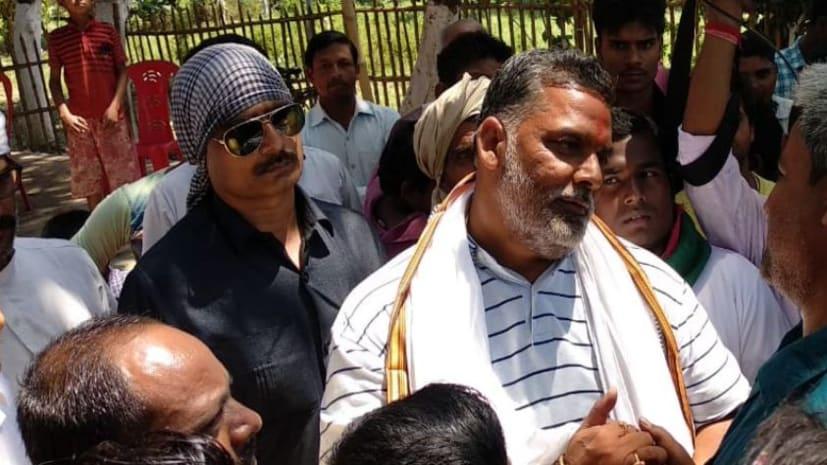 राजद पर पप्पू यादव का प्रहार, कहा-जिसने लालू शासनकाल को बताया जंगलराज, पहुंचाया जेल आज उसे बनाया है प्रत्याशी