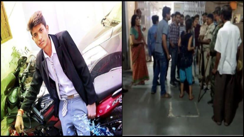 पटना में छात्र की चाकू मारकर हत्या, मामले की छानबीन में जुटी पुलिस