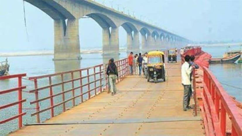 21 जून से पटना-हाजीपुर पीपा पुल बंद, हाजीपुर जाने में होगी परेशानी