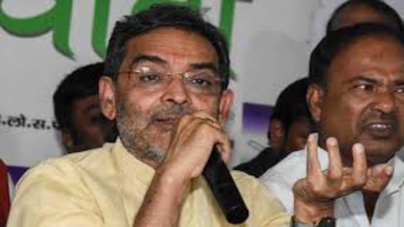 नीतीश की राह चल पड़े कुशवाहा, बिहार के बाहर इन प्रदेशों में विधानसभा चुनाव लड़ेगी रालोसपा
