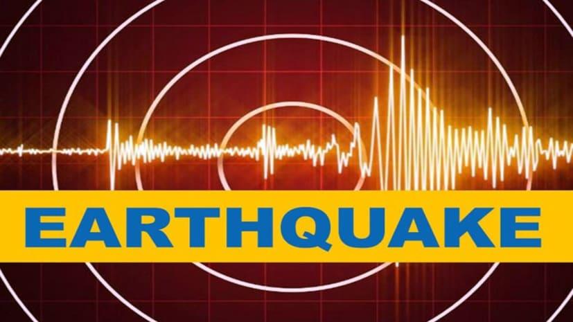 अरुणाचल में 24 घंटे के अंदर दूसरी बार भूकंप, 'रिक्टर स्केल पर मापी गई 5.5 की तीव्रता