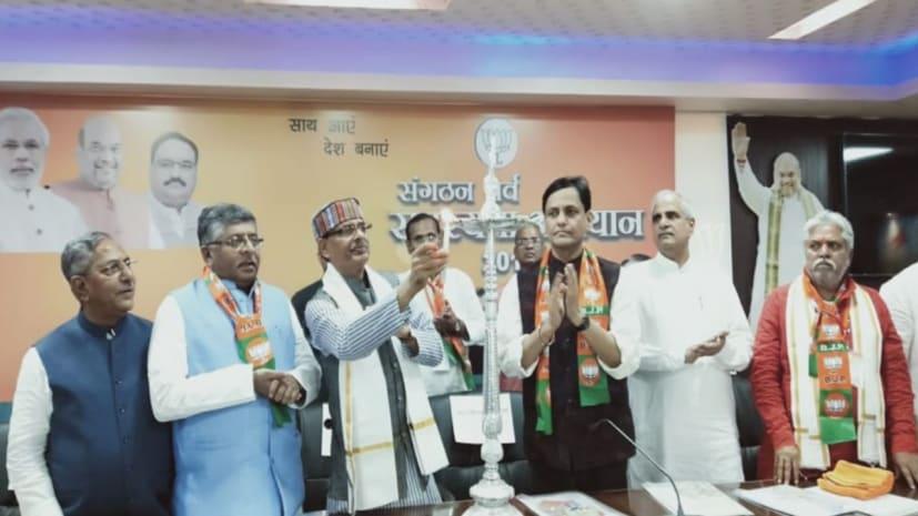 सीएम नीतीश के सामने बीजेपी ने डाल दिए हथियार! आरएसएस लेटर विवाद से बचने के लिए शिवराज सिंह चौहान ने रद्द कर दी पीसी