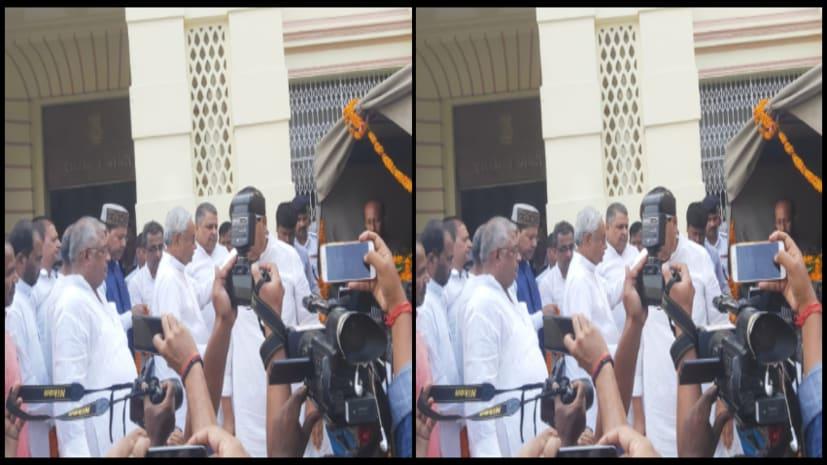 पूर्व सीएम जगन्नाथ मिश्रा का पार्थिव शरीर पहुंचा बिहार विधानसभा, मुख्यमंत्री नीतीश ने दी श्रद्धांजलि
