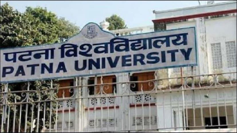 पीयू ब्रेकिंग : पत्थरबाजी में शामिल छात्रों की डिग्री होगी रद्द, 28 आरोपी छात्र भेजे जा चुके हैं जेल