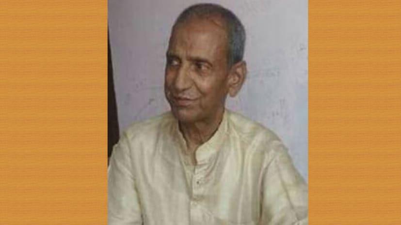 बिहार माध्यमिक शिक्षक संघ के सदस्य मनोहर प्रसाद यादव के निधन पर संघ ने जताया शोक, श्रद्धांजली सभा का किया आयोजन