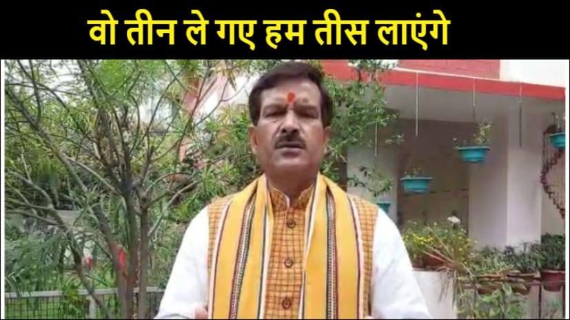 RJD और जदयू में टसल जारी, राजद ने किया दावा वो 3 ले जा रहे हैं हम 30 लेकर आएंगे