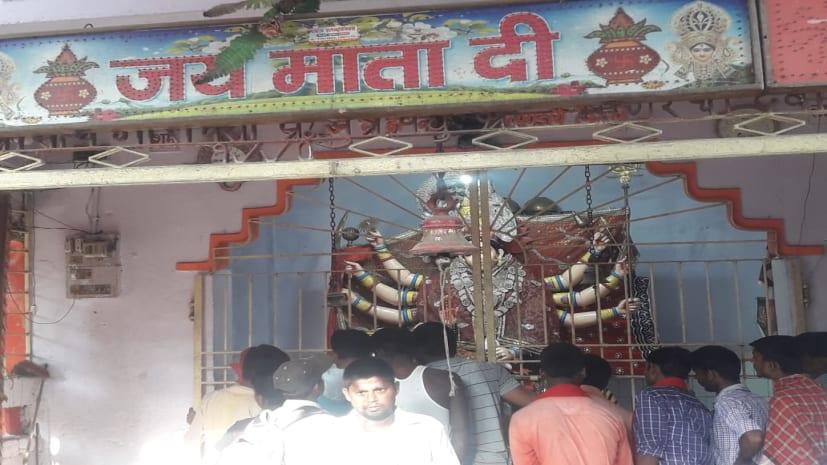 सोती रही पटना पुलिस और चोरों ने दुर्गा मंदिर से चुरा लिए गहने, वर्दी की चुस्ती को लेकर उठ रहे हैं सवाल