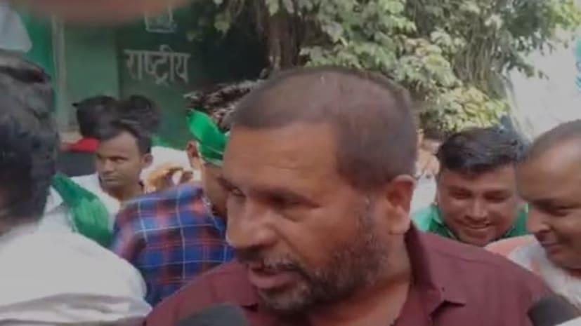 सिवान में 2015 में जिसने खोला था राजद के खिलाफ मोर्चा, अब कर रहा है गुणगान, पढ़िए पूरी खबर