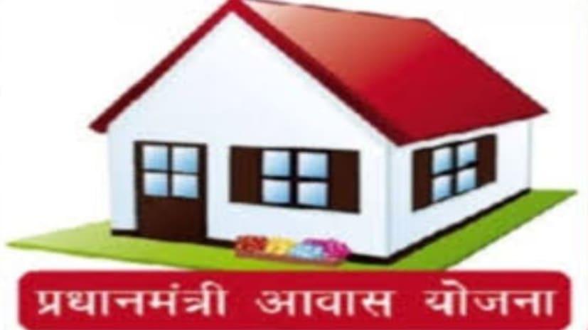 मुजफ्फरपुर : आवास सहायक ने पांच पीएमवाई के लाभुकों पर दर्ज कराई प्राथमिकी