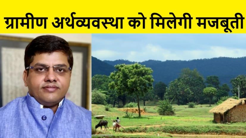 सात निश्चय पार्ट 2 शुरु होने से ग्रामीण अर्थव्यवस्था को मजबूत मिलेगी : रंजीत कुमार झा