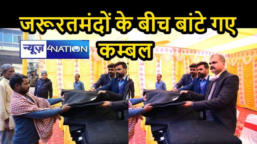 प्रसिद्ध उद्योगपति व समाजसेवी स्व० शम्भूनाथ जी की 9वीं पुण्यतिथि पर जरूरतमंदों के बीच बांटे गए कम्बल