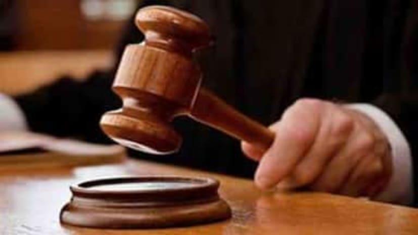 बिहार: नौ साल की बच्ची से 'रेप' के बाद हत्या करने वाले दुष्कर्मी को फांसी की सजा