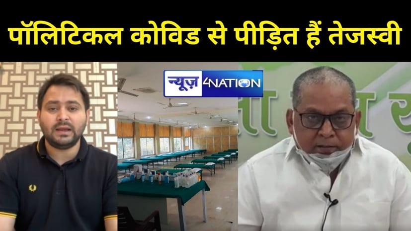 नीरज कुमार ने तेजस्वी यादव को दिया जवाब,कहा- इतनी भी समझ नहीं कि सरकार खुद की संपत्ति का टेकओवर क्यों करेगी?