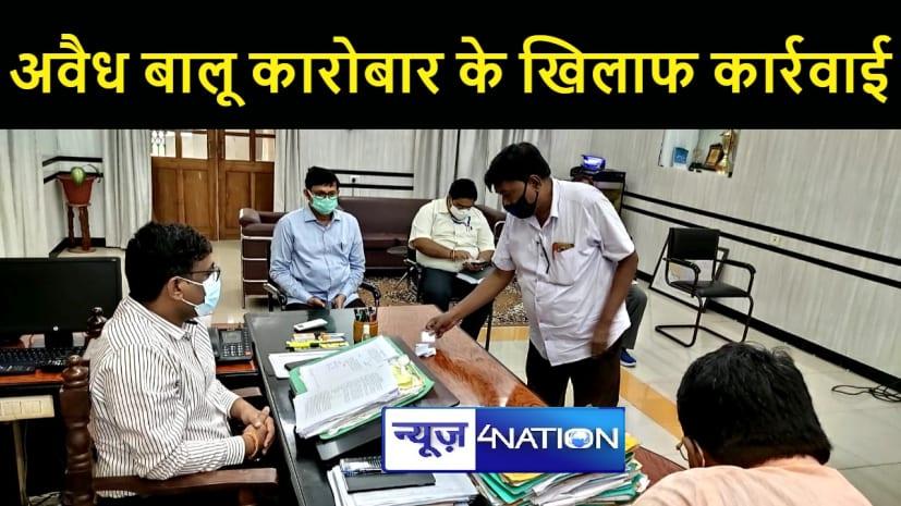 BIHAR NEWS : अवैध बालू खनन के खिलाफ जिला प्रशासन की कार्रवाई, 7 करोड़ से अधिक रूपये की हुए वसूली, 107 लोग गिरफ्तार