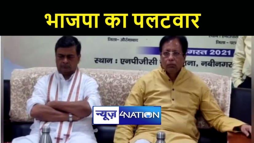 नीतीश कुमार को उपेन्द्र कुशवाहा ने बताया पीएम मटेरियल तो संजय जायसवाल ने किया पलटवार, कहा हर दल के अपने अपने पीएम मटेरियल है