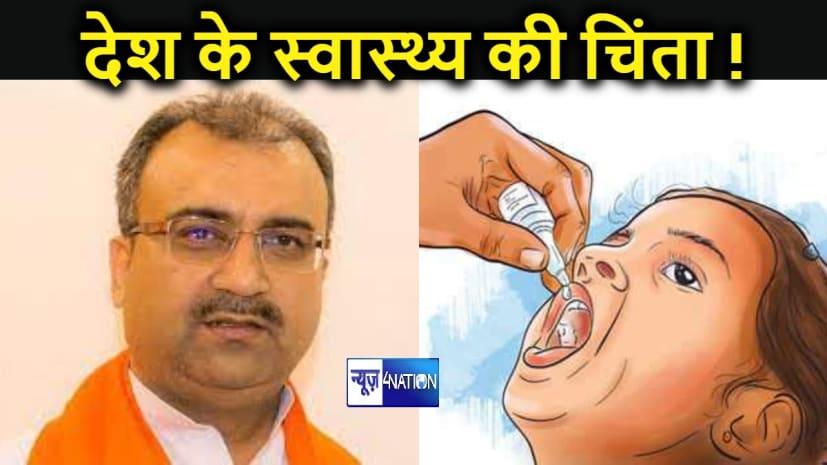 बिहार के स्वास्थ्य मंत्री को अब देश के स्वास्थ्य की चिंता! मंगल पांडेय बोले- पड़ोसी देशों में पोलियो केस मिलने से भारत चिंतित...केंद्र सरकार की तैयारी पूरी