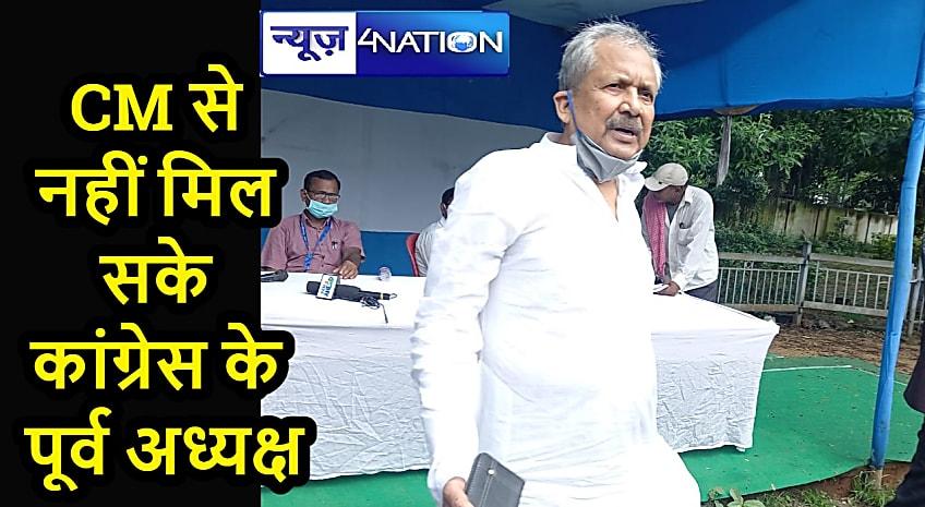 BREAKING NEWS: जनता दरबार में पहुंच गए वरिष्ठ नेता रामजतन सिन्हा, धरने पर बैठने की दे दी धमकी....
