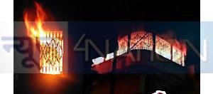 BIG BREAKING : नवादा में कपडे की दूकान में लगी भीषण आग, लाखों की संपत्ति जलकर राख