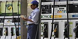 आम आदमी को राहत- लगातार छठे दिन घटे पेट्रोल-डीजल के दाम, जानें नई कीमत
