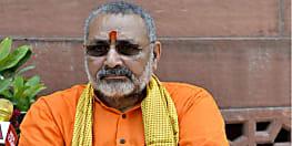 गिरिराज सिंह का मुसलमानों पर दिया गया बयान बना मुसीबत, परिवारवाद दायर