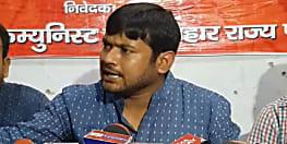 महागठबंधन के कांधे पर सवार कन्हैया, 25 अक्टूबर को गांधी मैदान में करेंगे एकता रैली
