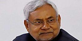 बिहार सरकार ने दिया दीपावली का तोहफा, महंगाई भत्ते में 2 फीसदी की बढ़ोत्तरी