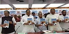 'नीतीश कुमार: संसद में विकास की बातें' पुस्तक का लोकार्पण, सुशील मोदी बोले- नमो की तरह नीतीश में भी निर्णय लेने का साहस