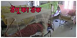 डेंगू का कहर : स्वास्थ्य विभाग के प्रधान सचिव ने कहा- PMCH में है जांच की पूरी व्यवस्था